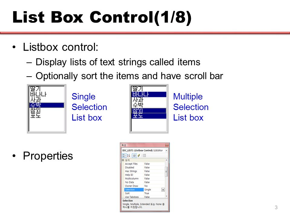 Chapter 7 Controls  List box control 3 List Box Control(1/8