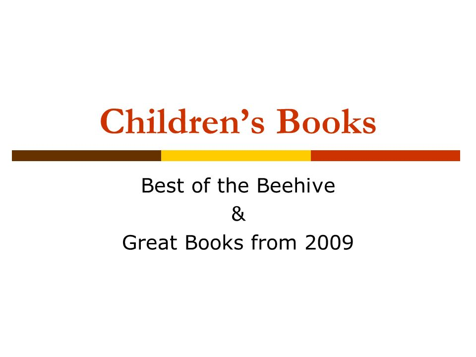 Latest And Greatest Titles For Children And Teens Laura Berube