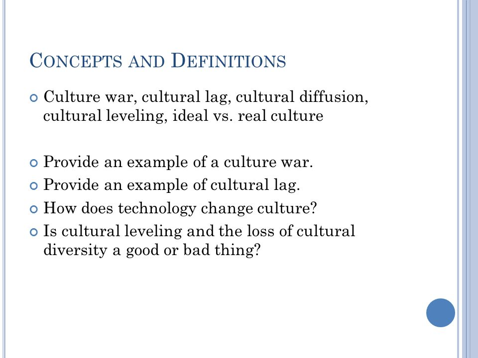 what is cultural lag and examples