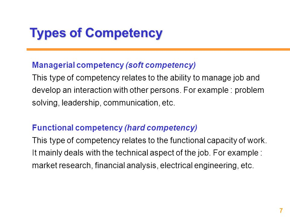 problem solving competency examples