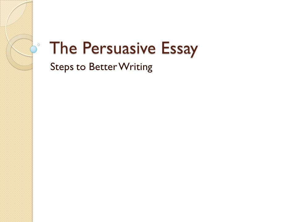 steps to writing a argument essay This is a sample video from a full video tutorial course that teaches you how to improve your academic.