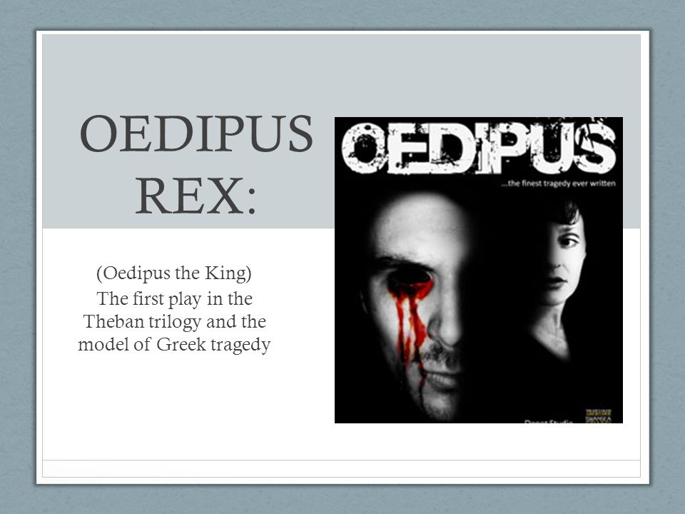 oedipus rex tragedy essays The free oedipus research paper (oedipus rex: tragedy of fate essay) presented on this page should not be viewed as a sample of our on-line writing service if you need fresh and competent research / writing on oedipus, use the professional writing service offered by our company.