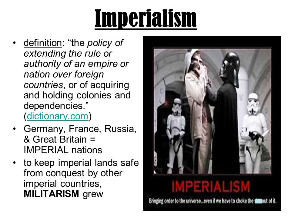 imperial policy definition