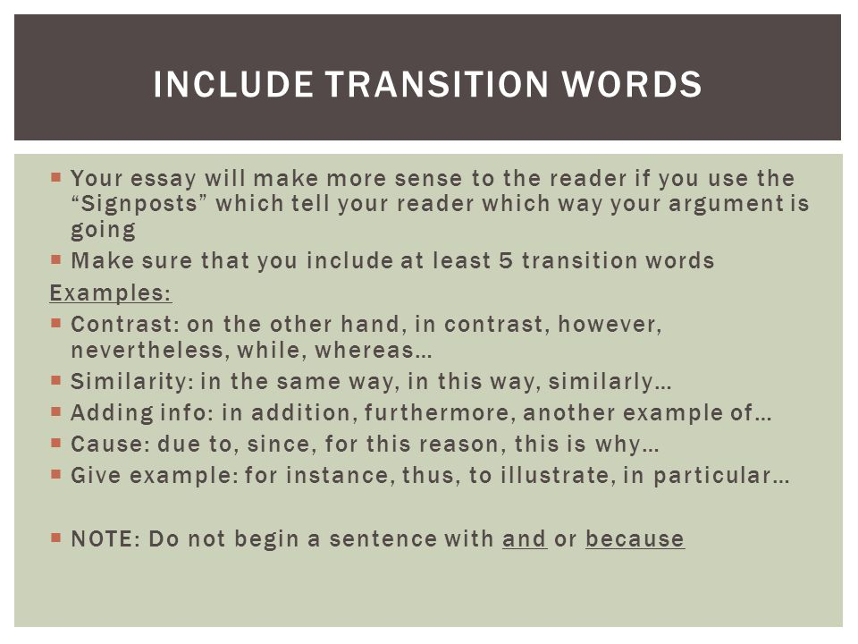 coms 5 exam essay example Explore timing and format for the ap english literature and composition exam, and review sample questions, scoring guidelines, and sample student responses.