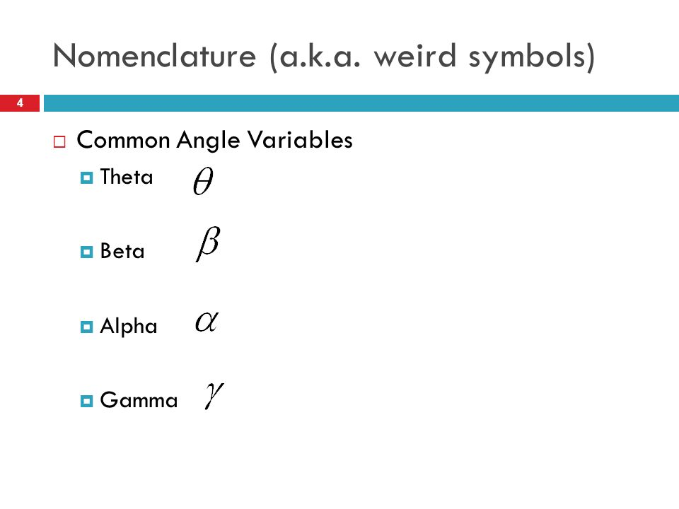 Right Angle Trigonometry Pythagorean Theorem Basic Trig Functions