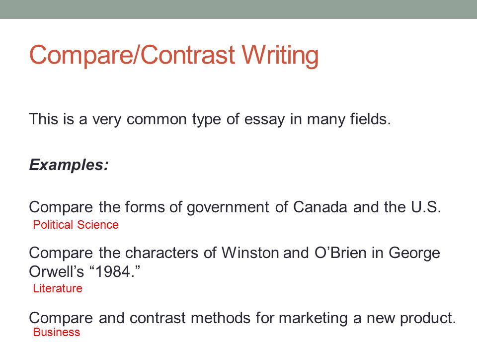 compare and contrast sample essay