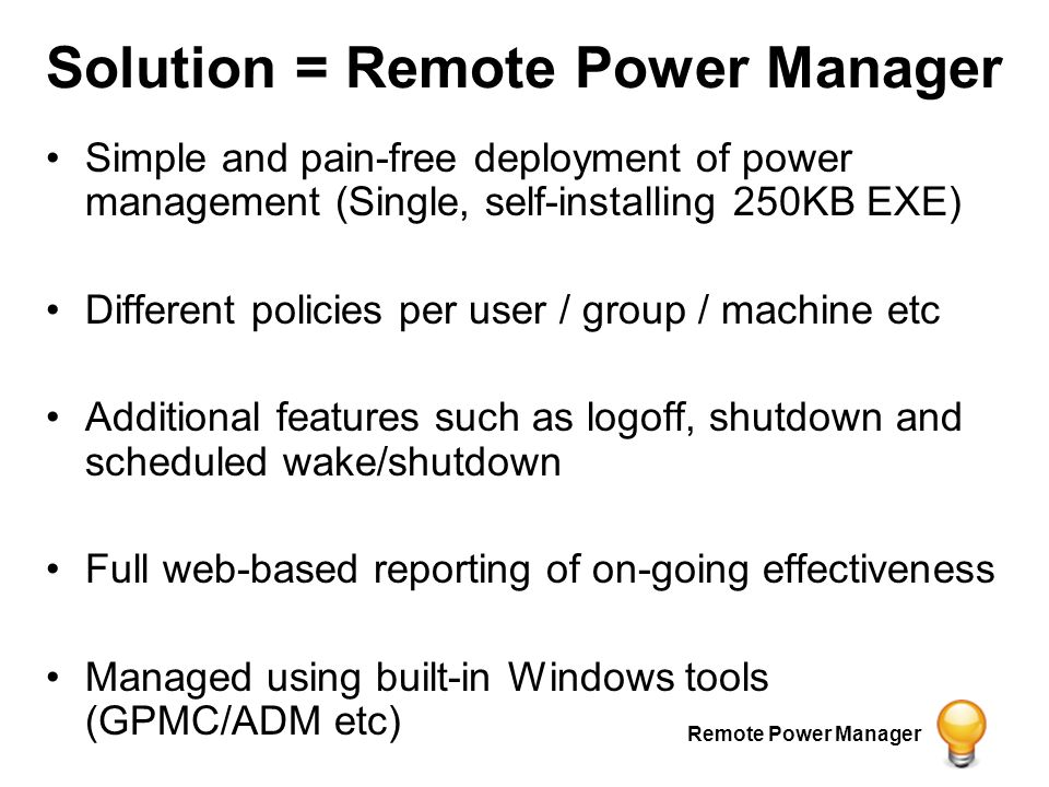 remote power manager (powerman) ppt downloadRemotepower.exe #18