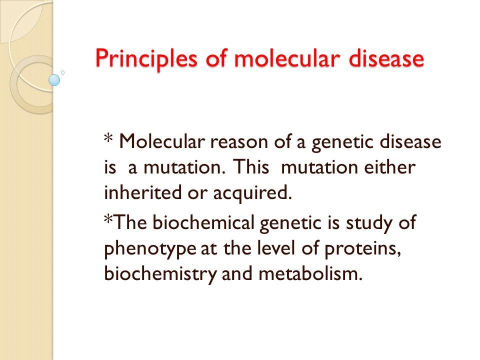 biochemical mutation