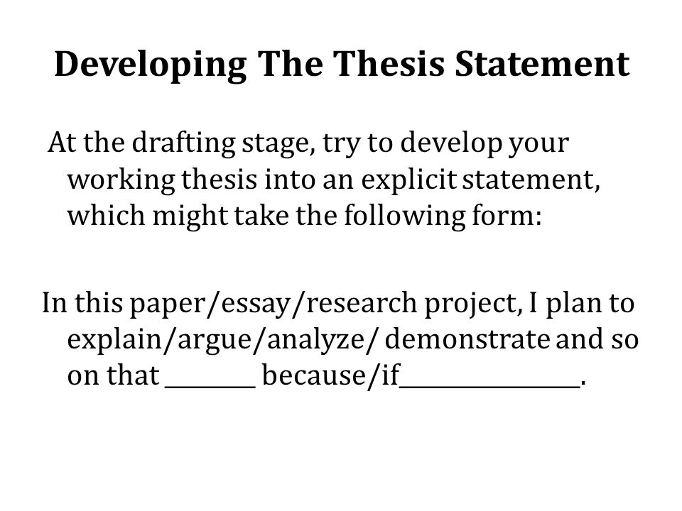 what is a thesis paper