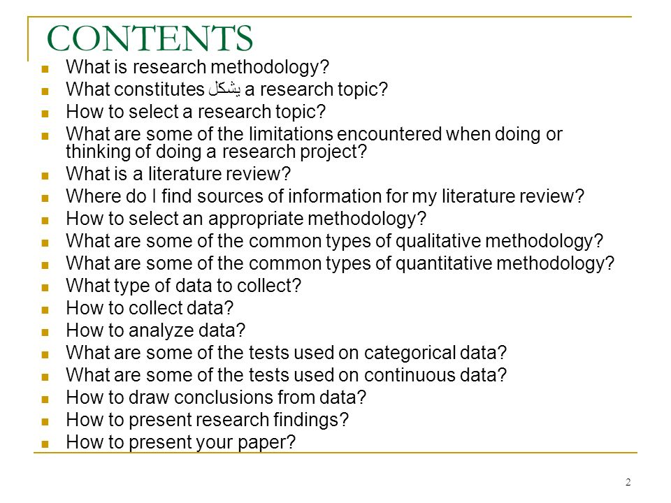 phrases to begin essay conclude