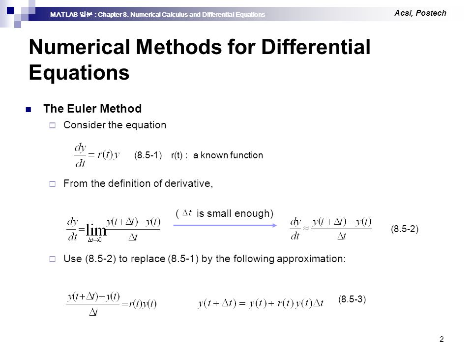 ACSL, POSTECH1 MATLAB 입문 CHAPTER 8 Numerical Calculus and