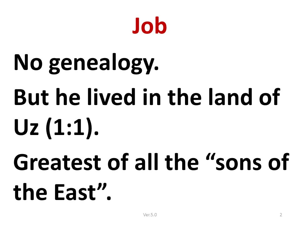 Job Who was Job? Meaning of his name: `îyyôwb, rel  to