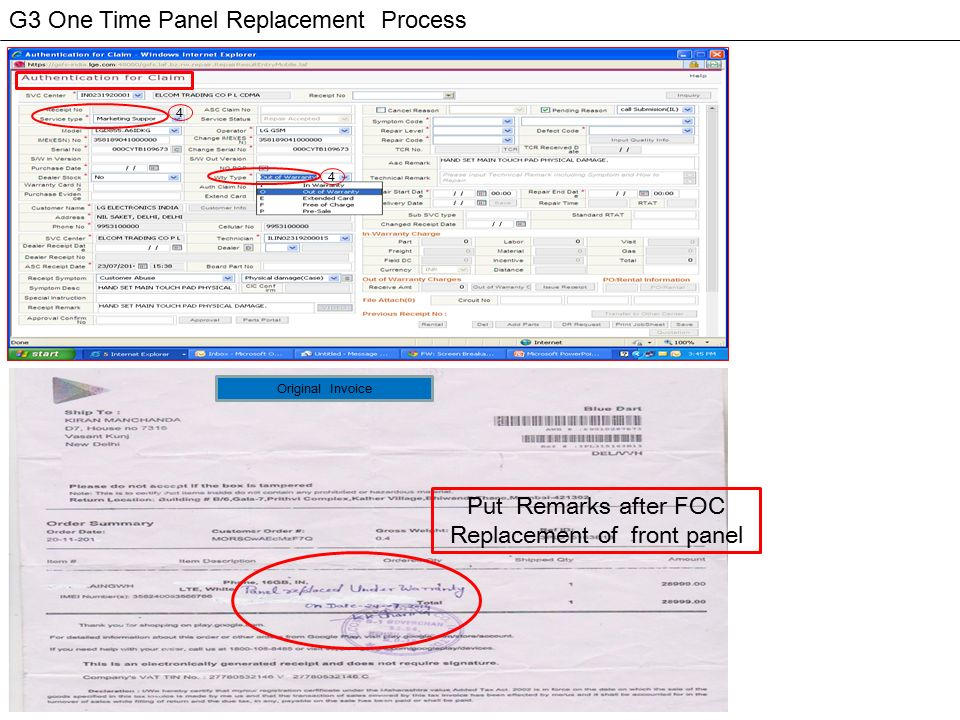 3 g3 one time panel replacement process 4 4 original invoice put remarks after foc replacement of front panel