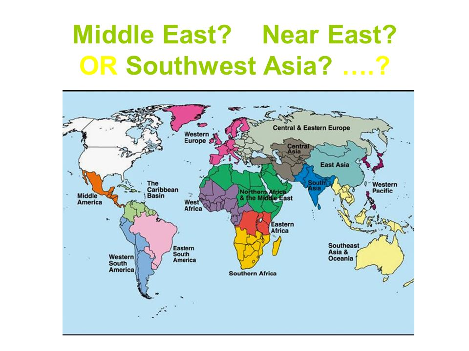 QUIZ WILL FOLLOW…PAY ATTENTION!. Middle East? Near East? OR ...