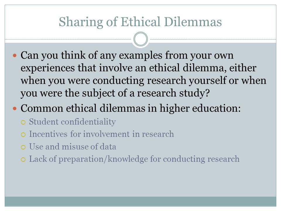 ethical dilemmas in education examples