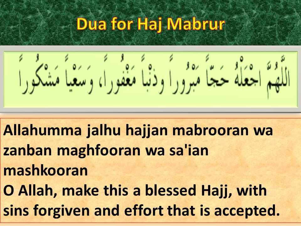 May The Almighty Accept Your Manasik Hajj