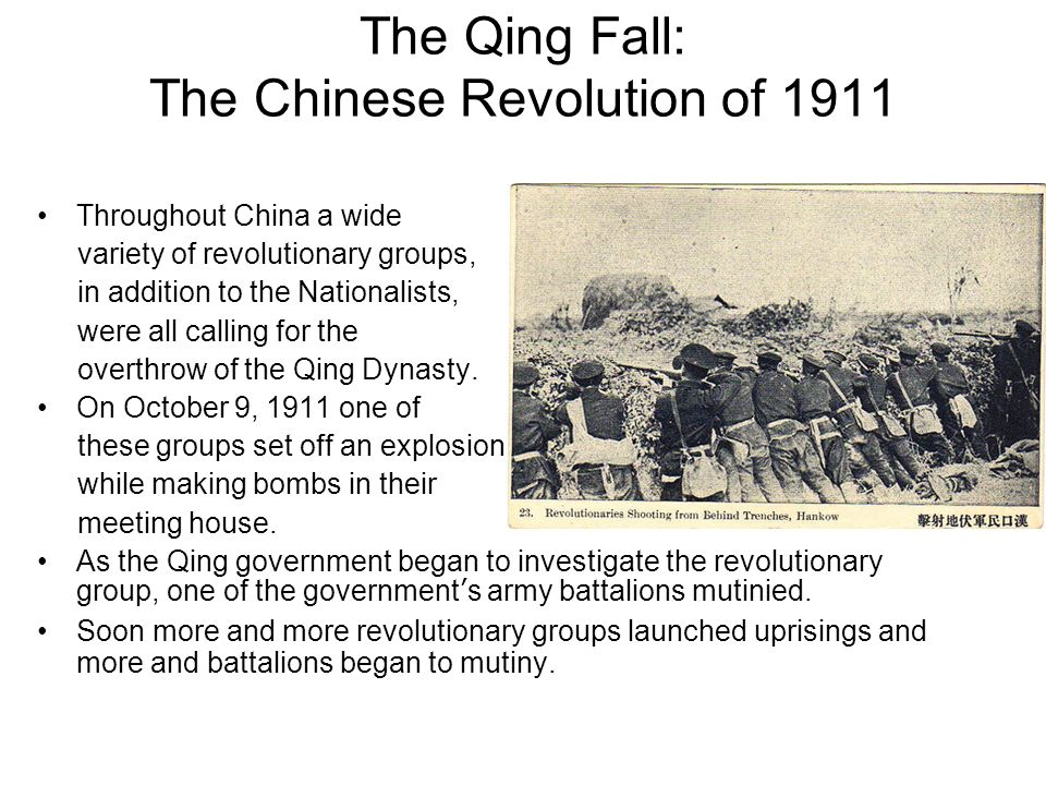 why the qing dynasty fell History of qing dynasty 1644-1911 the republic of china 1911-1949 during the late period of the ming period, the government was weak and the throne was in danger not only was there an uprising by han people, there were also invasions of the mongolians from the north and the manchus from the.
