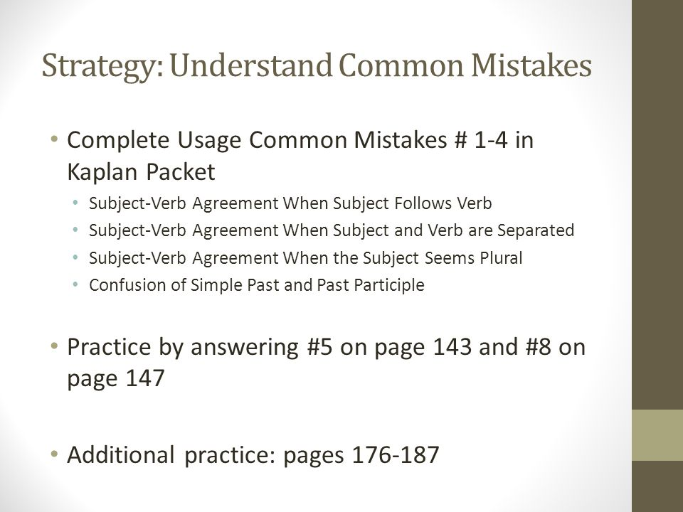 Unit 1 Lesson 2 Blue Team Strategy Understand Common Mistakes