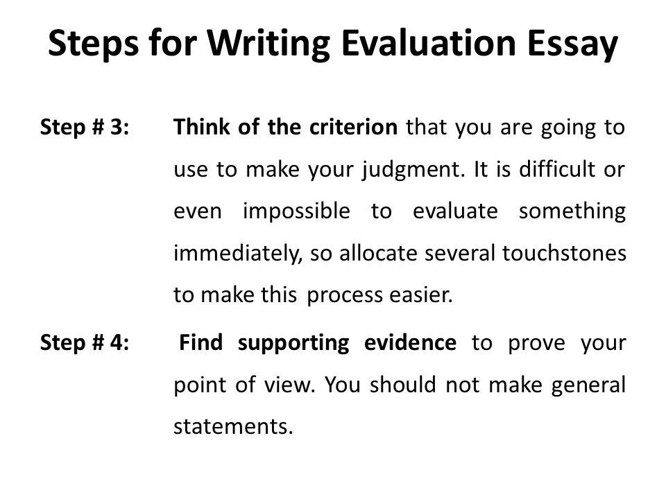 judgment essay