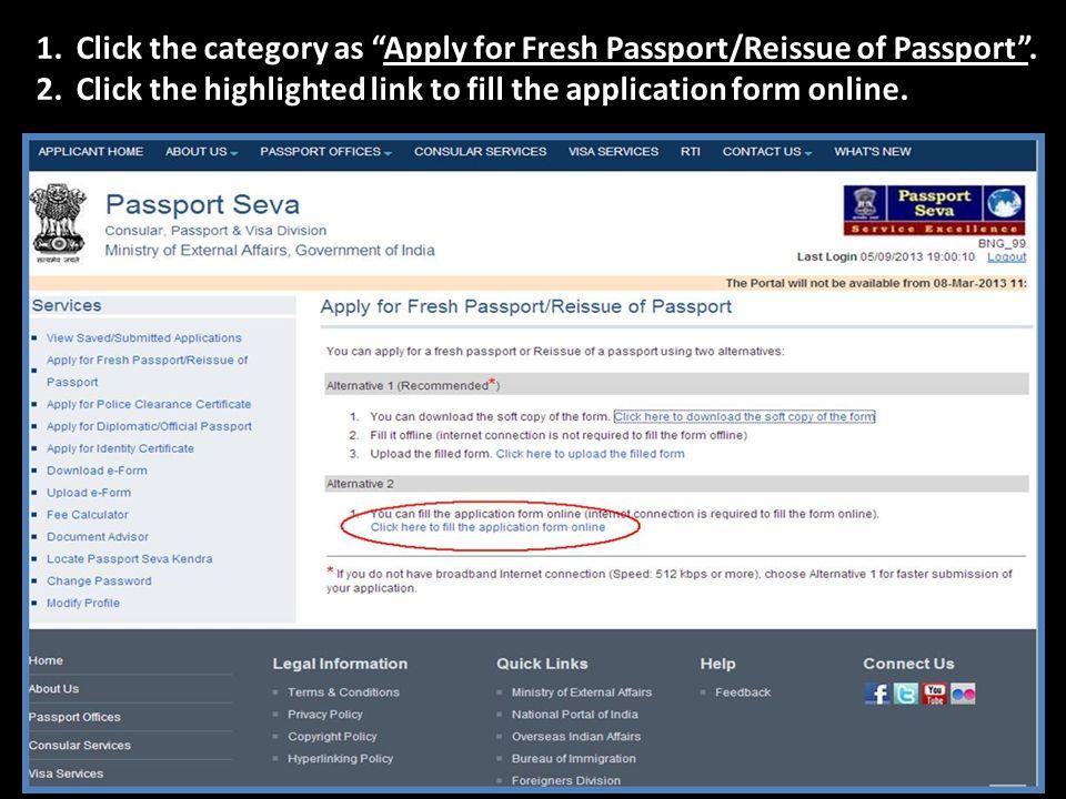 How to apply for indian passport online | new passport banane ke.