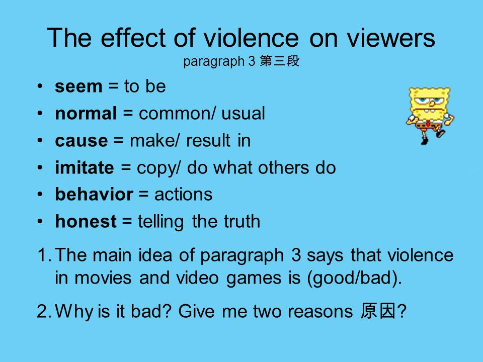 an analysis of the effects of violence in movies on society Violence on youtube almost since its inception, people have used youtube to post videos of violent acts by fall 2006, this had become so widespread that politicians in the uk sought to legislate against violence on youtube, with the house of commons citing a video on youtube of a man being kicked in the face until he lost consciousness.