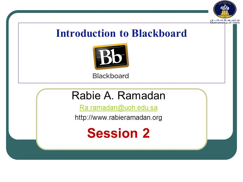 uoh blackboard