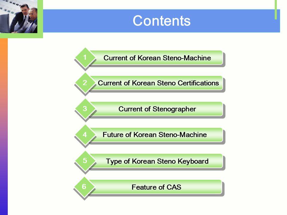 CAS : Computer Aided Stenograph in KOREA 2009 Intersteno