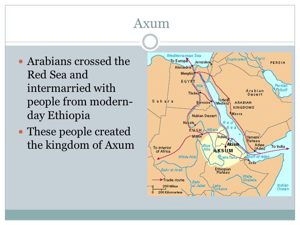 Axum. Arabians crossed the Red Sea and intermarried with people from on kingdom of kush map, kingdom of zimbabwe map, land of punt map, kingdom of aksum trade, kingdom of aksum port, zulu kingdom map, aksum on map, visigothic kingdom map, kingdom of aksum africa, kingdom of aksum flag, kongo kingdom map, new kingdom of egypt map,