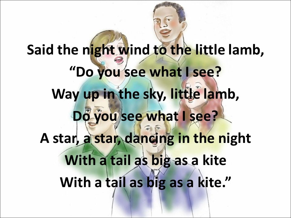 2 said the night wind to the little lamb