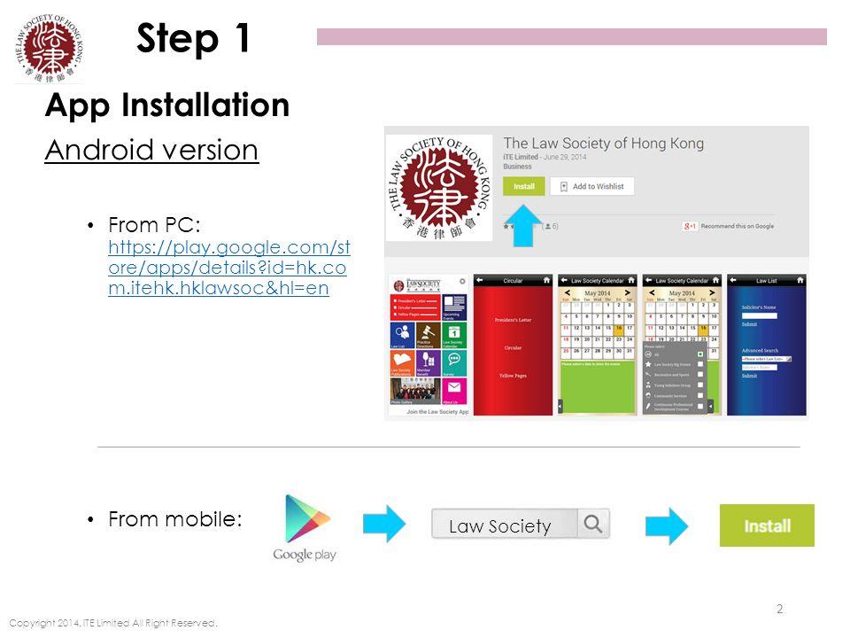 Law Society Mobile App Installation Guide  App Installation