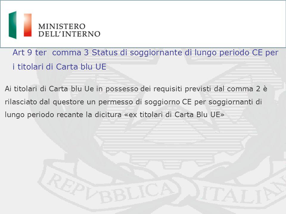 Ingresso in Italia Lavoratori extracomunitari altamente qualificati ...