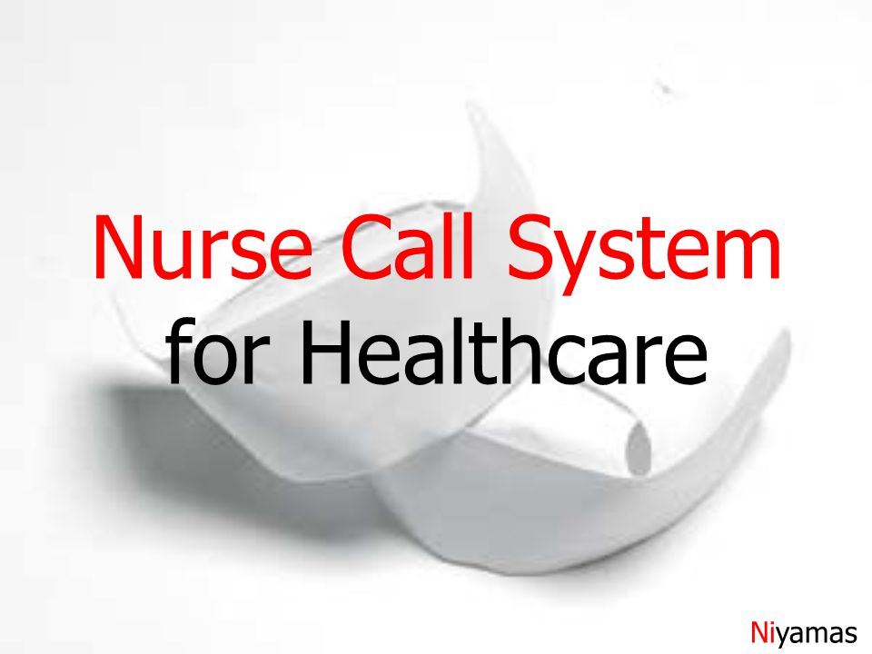 Nurse call system for healthcare niyamas gsm modem web server smart 1 nurse call system for healthcare niyamas ccuart Images