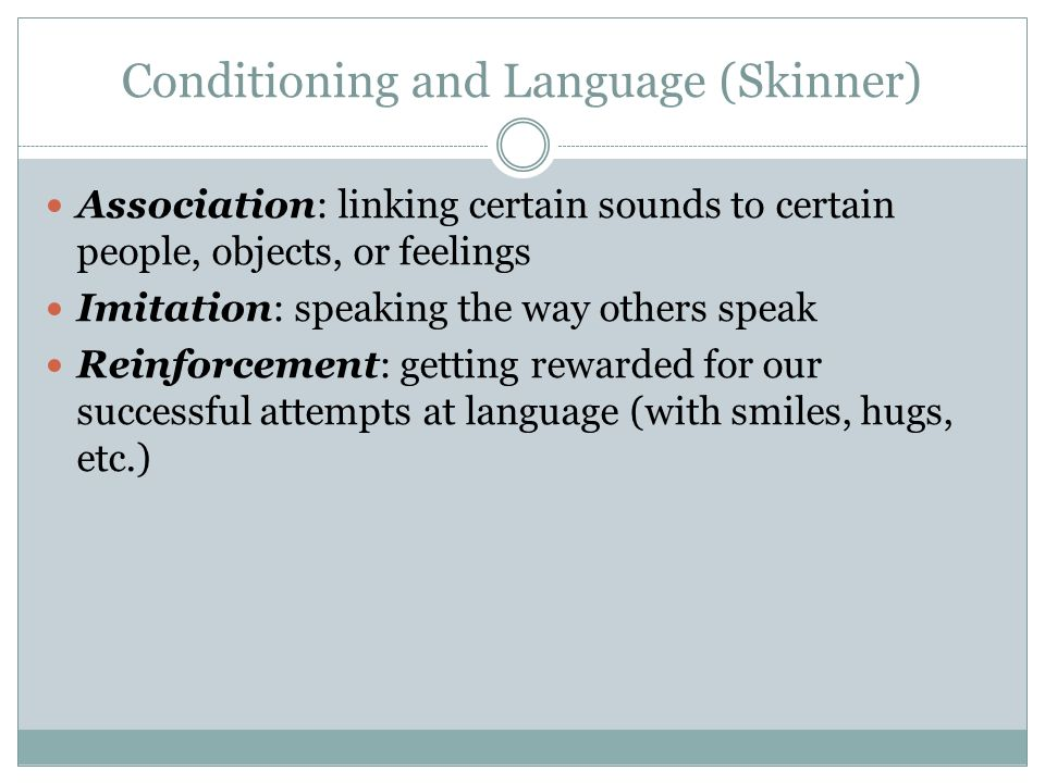 skinners theory of language development