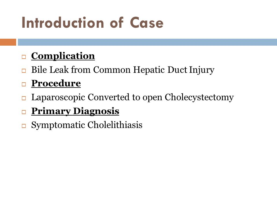 VCU DEATH AND COMPLICATIONS CONFERENCE  Introduction of Case
