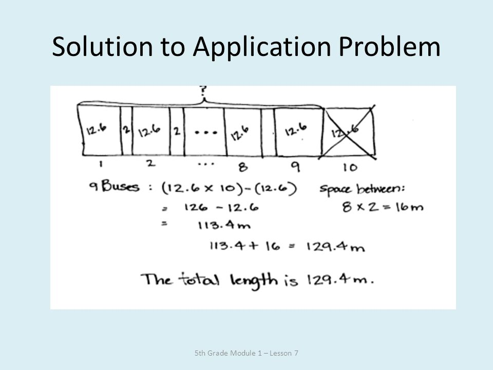 Application Problem The length of a school bus is 12.6 meters.