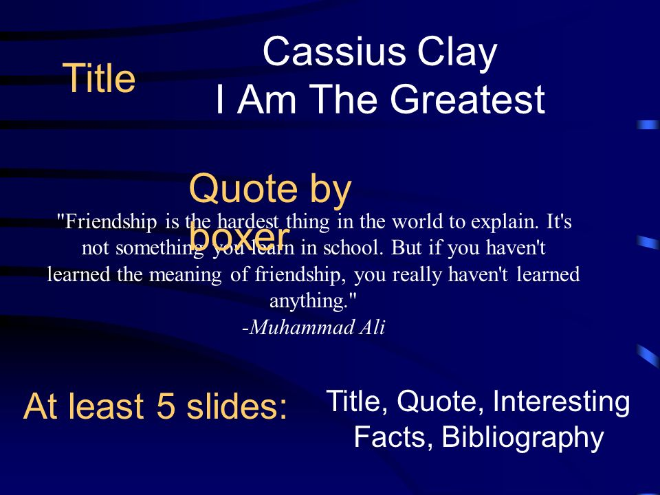 quotes from the contender by robert lipsyte