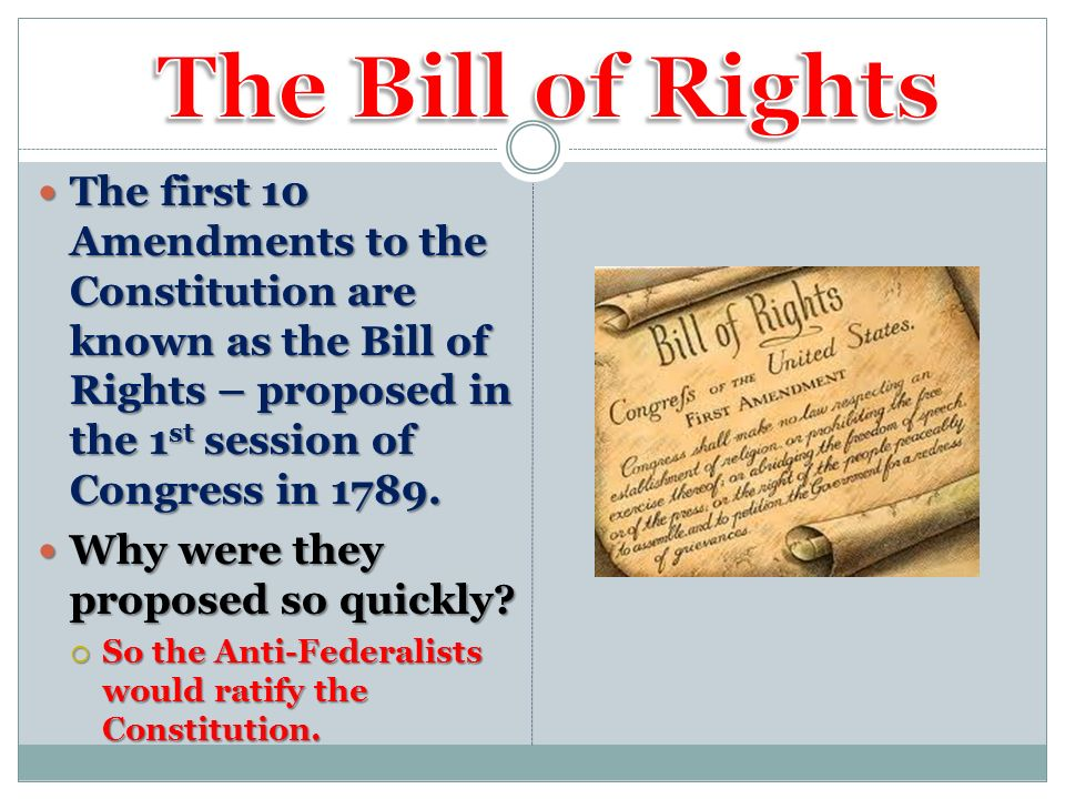 the first 10 amendments to the constitution are known as