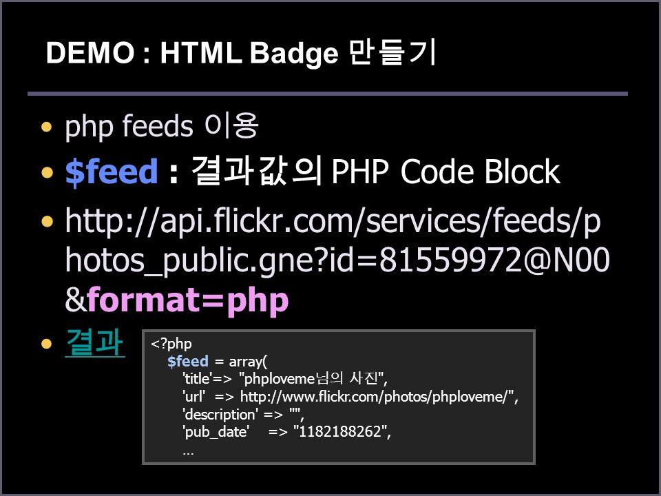 flickr Open API & Mashup HOWTO Yahoo! Korea, Jinho Jung ppt