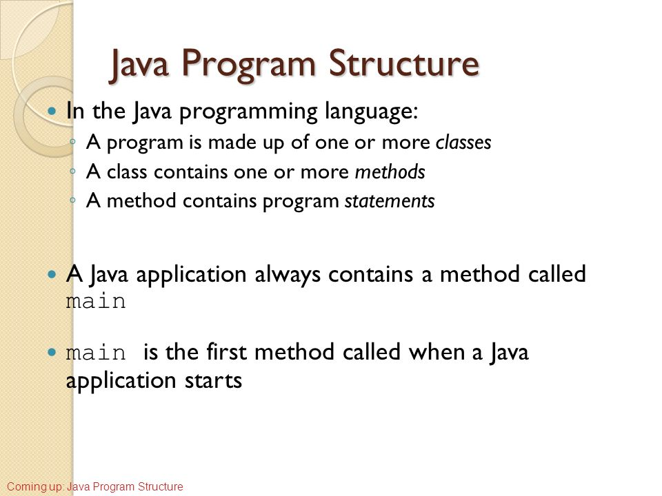"""a brief look at the java programming language Now, it's true that if a programming language l happens to make a particular programming paradigm p easy to express, then we often say """"l is a p language"""" (eg """"haskell is a functional programming language"""") but that does not mean there is any such thing as a """"functional language paradigm."""