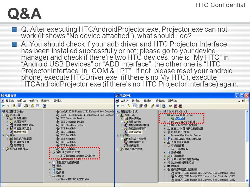 HTC Android Projector User Guide v Agenda Setup and Demo Environment