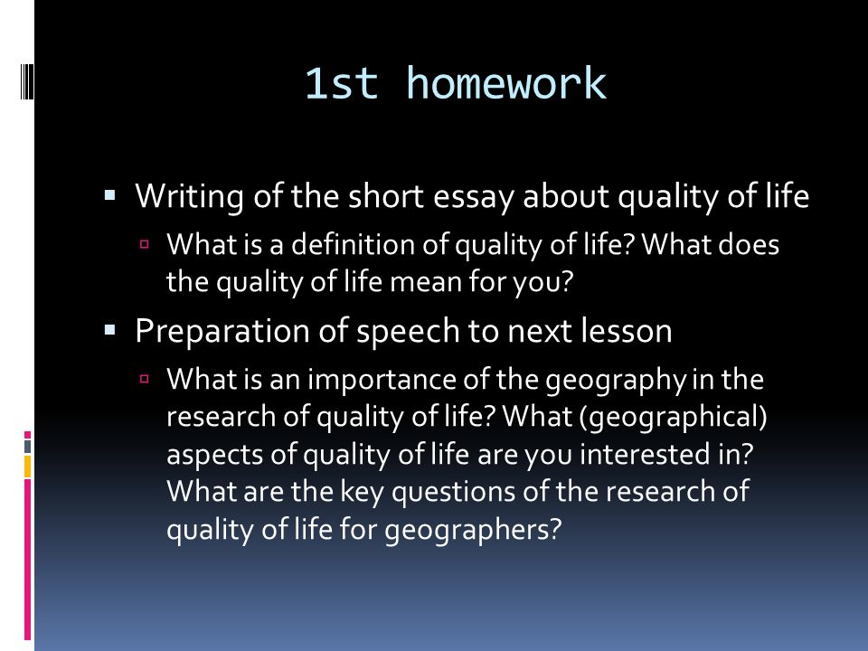 Example Of Essay For College St Homework  Writing Of The Short Essay About Quality Of Life  What Is A Profile Essay also Good 5 Paragraph Essay Topics Jaroslav Biolek St Seminar The Organization Of Seminar  One  Ned Kelly Hero Or Villain Essay