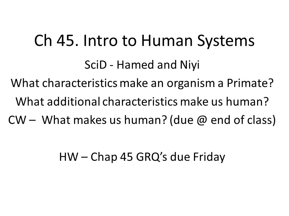 what are the characteristics that make us human
