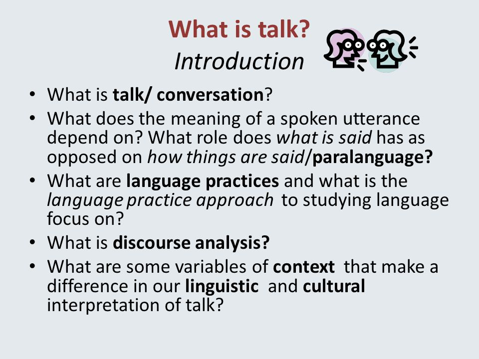 meaning of utterance in english