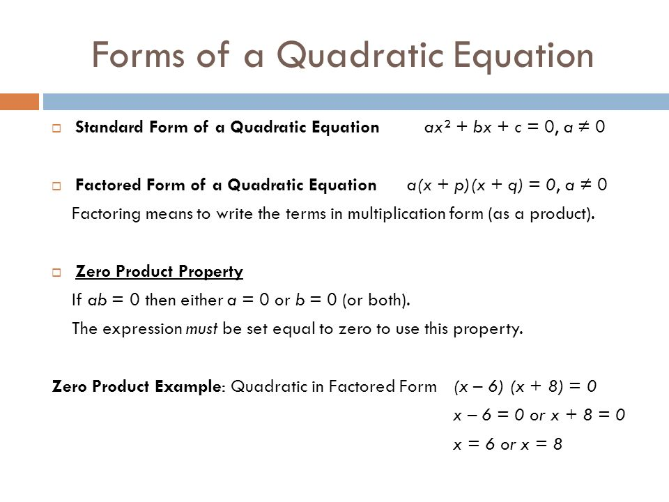 ALGEBRA 2: MODULE 4 LESSON 1 Solving Quadratic Equations by