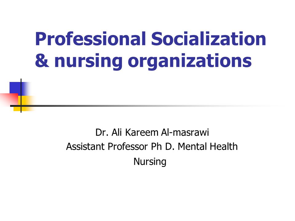 socialization to nursing essay Socialization into nursing is a concept that is discussed throughout nursing journals, textbooks, colleges, and amongst nurse's themselves it is often discussed in nursing classes and is a concern with each new class of graduates coming out of nursing school in the next phase of their careers.