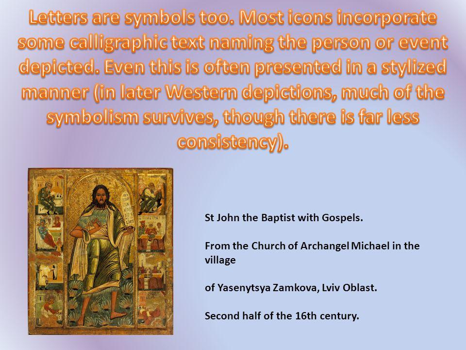 Archangel Michael From The Church Of Paraskeva Pyatnytsya In The