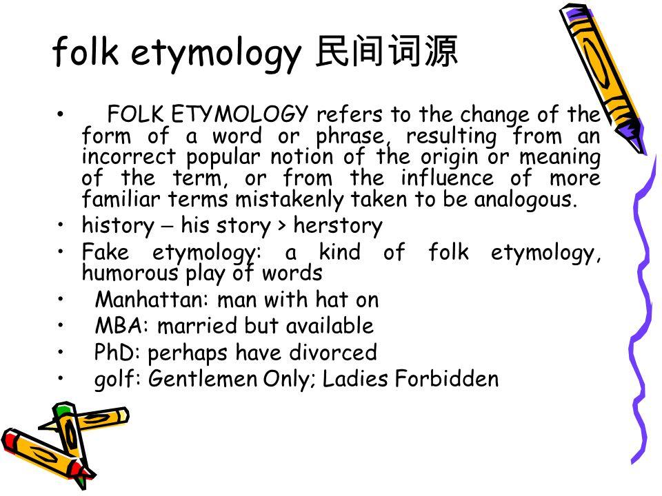 Lecture 5 Morphology Morphology And Lexicon Morphology Is A