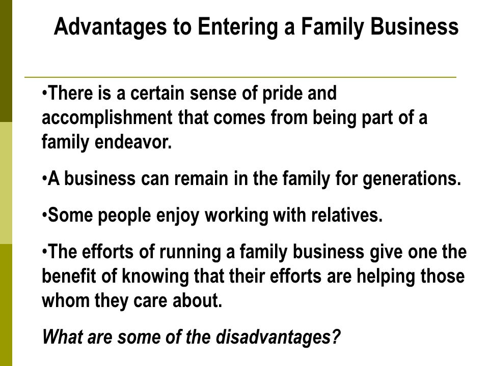 disadvantages of working in a family business