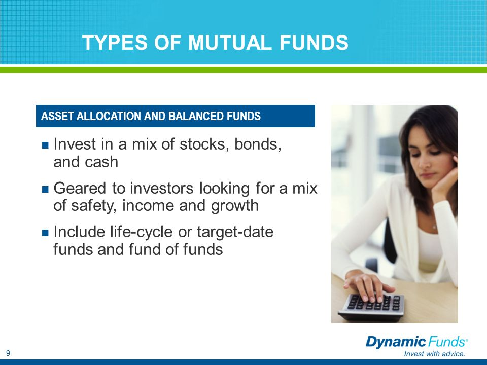MUTUAL FUNDS 101 WHAT THEY ARE AND HOW THEY WORK MARCH ppt
