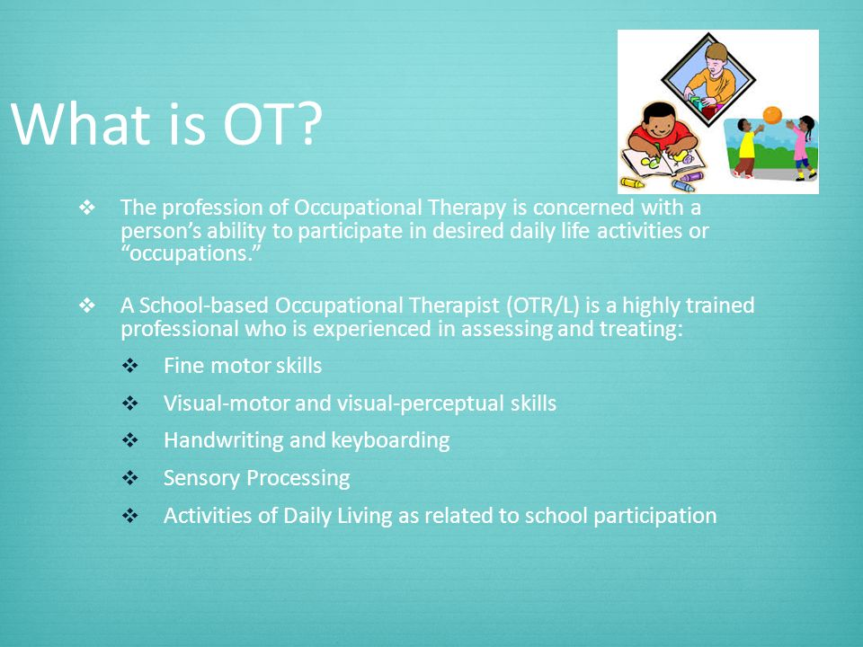 a review of the occupational therapy profession The program in occupational therapy was initiated at richmond professional institute in 1942 interacts dynamically with the occupational therapy profession and stakeholders, contributing relies on current review of neuroscience literature in matching function and dysfunction with.